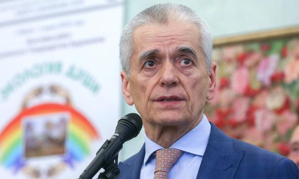 Онищенко Геннадий Григорьевич, эпидемиолог