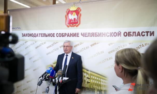 Владимир Мякуш вошел в пятерку глав региональных парламентов