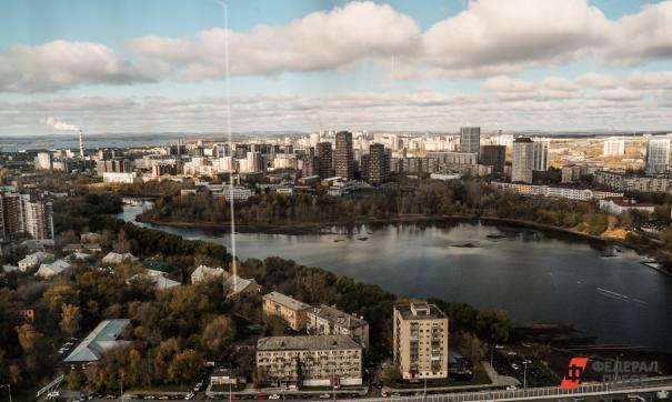 В Екатеринбурге появятся 4 новых улицы