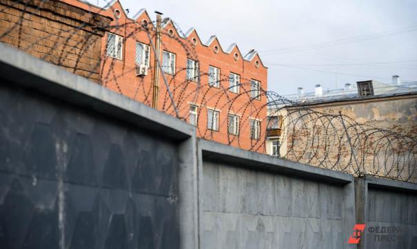 В Томске арестовали руководителей двух потребительских обществ