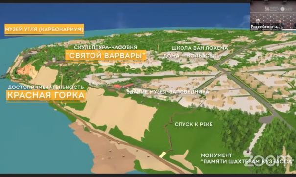 Эксперт оценил проект исторического парка в Кемерове