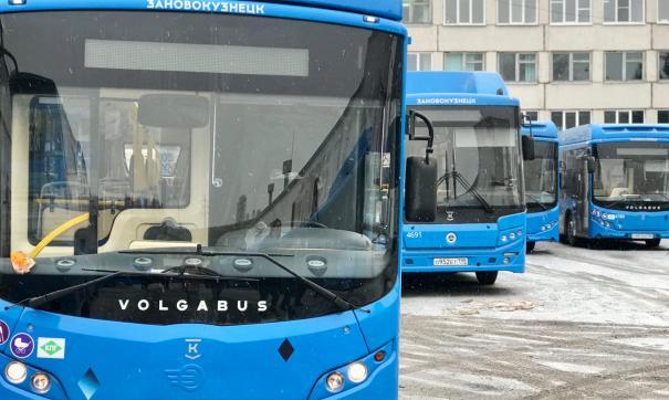 Мэрия Новокузнецка в третий раз разыгрывает два лота на перевозку пассажиров