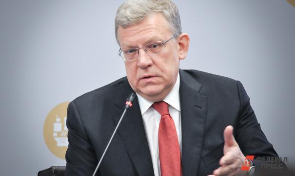 Кудрин рассказал о спаде экономики в России