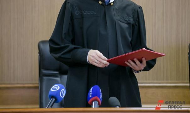 Судья