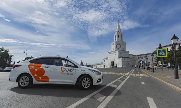 Китайский агрегатор такси приходит в российские регионы