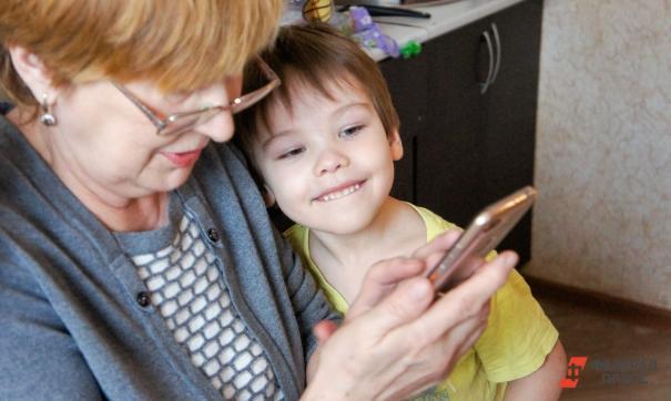 Приемная семья для пожилого человека является шансом на достойную и счастливую старость