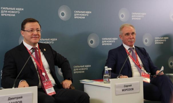 Дмитрий Азаров и Сергей Морозов договорились о совместных действиях