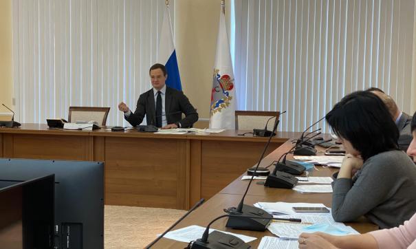 Совещание со Счетной палатой РФ прошло в режиме ВКС