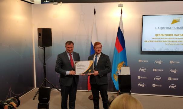 Вице-премьер Марат Хуснуллин вручил диплом министру Павлу Саватееву