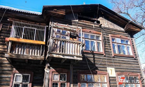 Ветхое и аварийное жилье в Нижнем Новгороде будут расселять ускоренными темпами