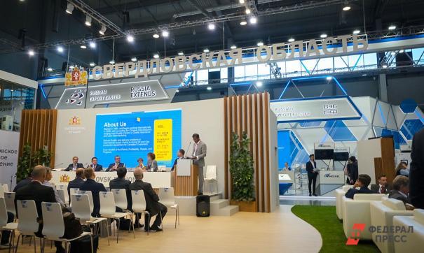 В эфире «Иннопром онлайн» обсудили новую мобильность