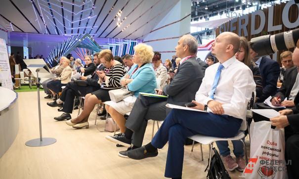 Эксперты оценят возможности для рынка компонентов в эфире «Иннопром онлайн»