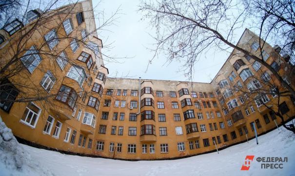 В Подмосковье отремонтировали больше 10 тысяч домов