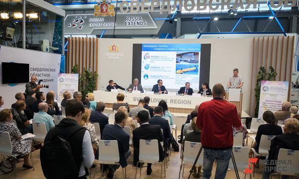 Индонезийцы и итальянцы примут участие в промышленных форумах в эфире «Иннопром онлайн»