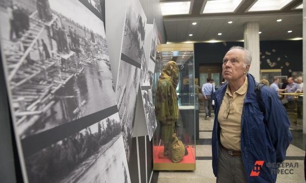 Росархив открыл доступ к документам с Нюрнбергского процесса