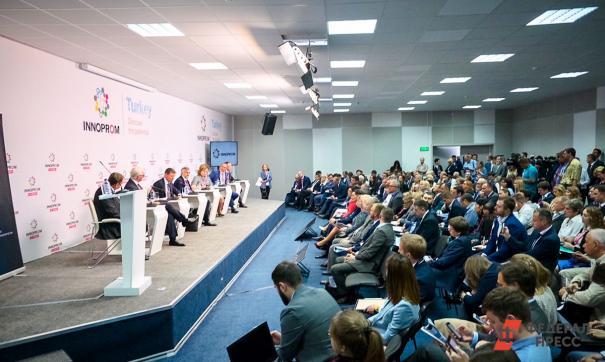 В эфире «Иннопром онлайн» пройдет дискуссия о развитии рынка электромобилей