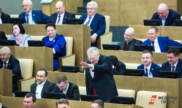 Жириновский и депутаты Госдумы