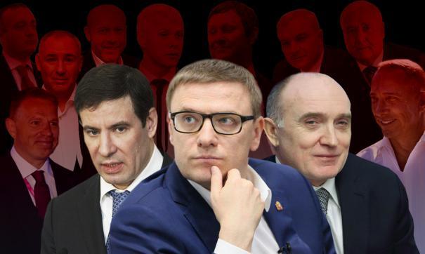 Кто владеет Челябинской областью