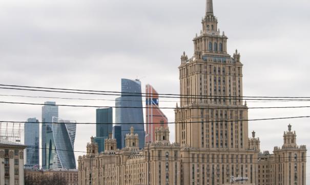 О выборах в США высказались в МИД РФ