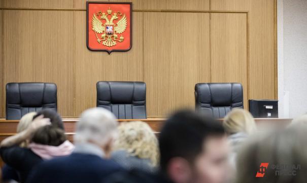 Разбираться будет Савеловский районный суд Москвы