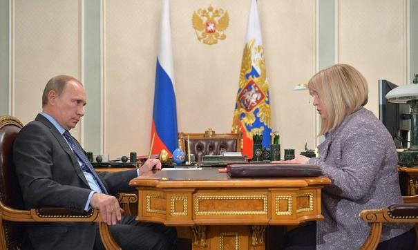 Антон Хащенко прокомментировал встречу