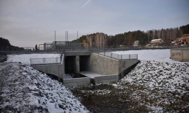 В Екатеринбурге открыли движение по новой плотине