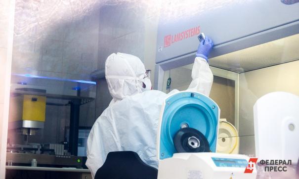Эксперт о штрафах для свердловских COVID-лабораторий. «Люди не могут работать больше 24 часов»