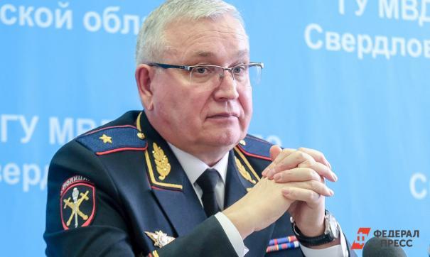 Начальника свердловского главка МВД повысили в звании