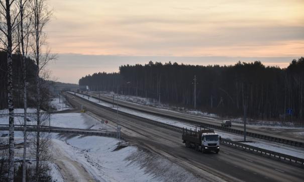 В Екатеринбурге открыли новый участок кольцевой автодороги