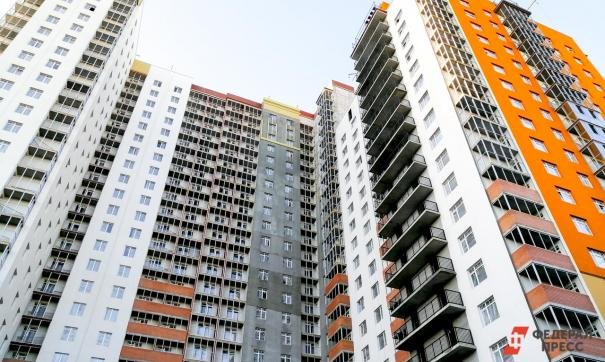 Екатеринбургская гордума рассмотрит повышение налога на элитное жилье