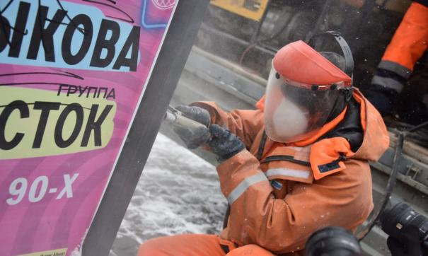 В Екатеринбурге начали использовать аппарат для борьбы с нелегальными граффити