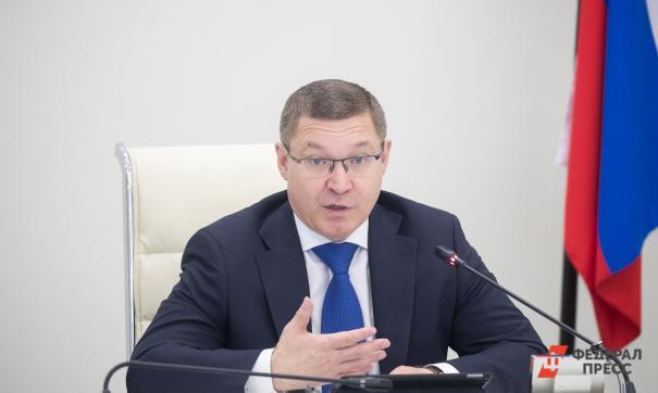 Владимир Якушев провел совещание с главами заксобраний УрФО