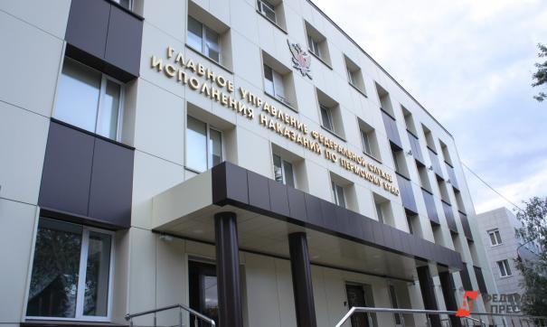 Согласно постановлению о замене наказания, экс-депутат не должен покидать места жительства