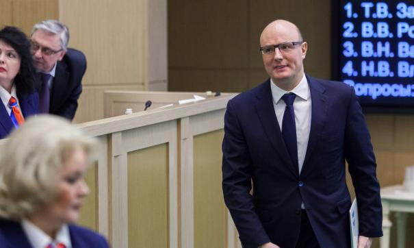Дмитрий Чернышенко был в Перми в конце августа