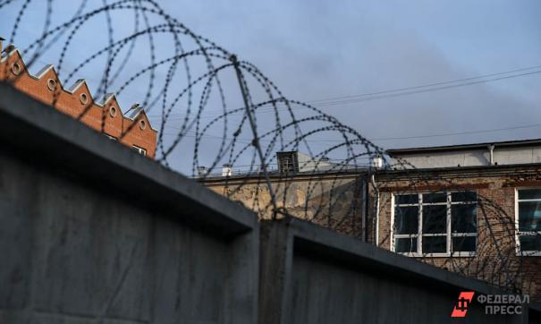 Суд вынес приговор бывшим сотрудникам тюрьмы, пытавшим заключенных