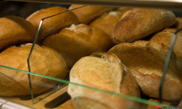 За январь–сентябрь продажи хлеба выросли до 552,7 млрд рублей