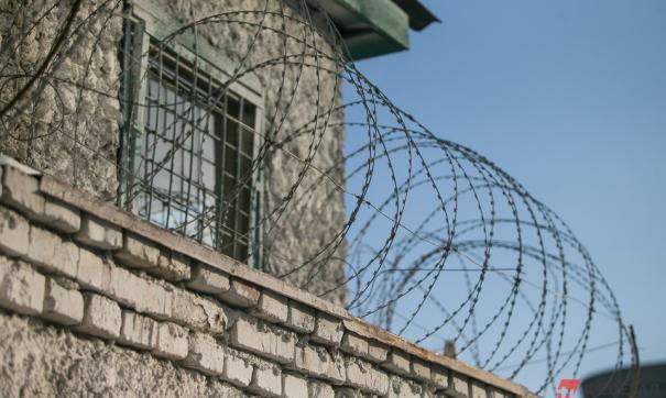 Сотрудник ИК № 18 принял деньги от представителя заключенного