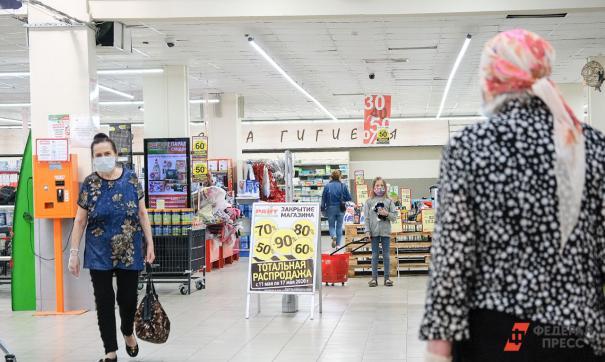 Россиянам объяснили, когда цены выше, чем в «черную пятницу»