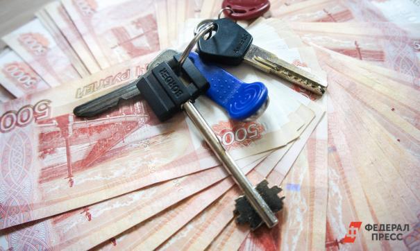 Многодетным семьям выделят деньги на погашение ипотеки