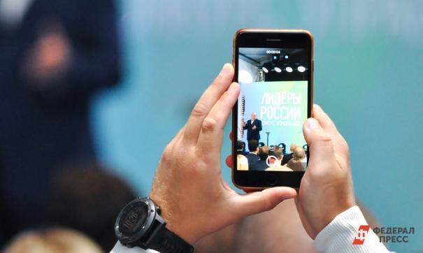 Россияне стали реже менять смартфоны