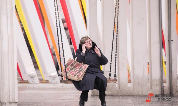 Пенсионер разговаривает по телефону