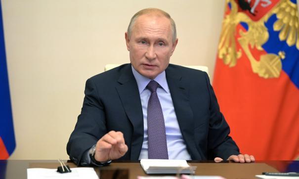 Путин заявил, что соглашение о прекращении огня писали три стороны