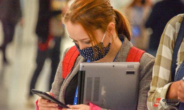 В России выявили еще 24,5 тысячи случаев заражения коронавирусом