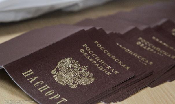 Создание электронных паспортов обсуждается властями