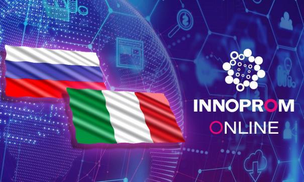В режиме онлайн прошел российско-итальянский форум
