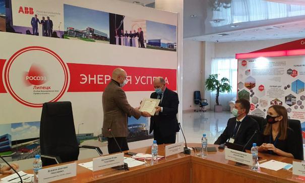 В области оценили заслуги консула в части создания особой экономической зоны «Липецк»