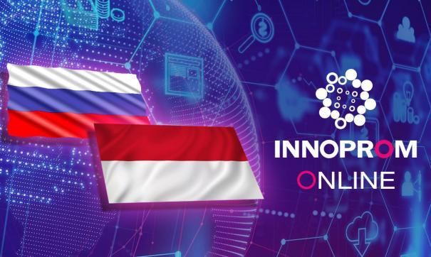 Эксперты российско-индонезийского форума обсудили особенности работы на рынках