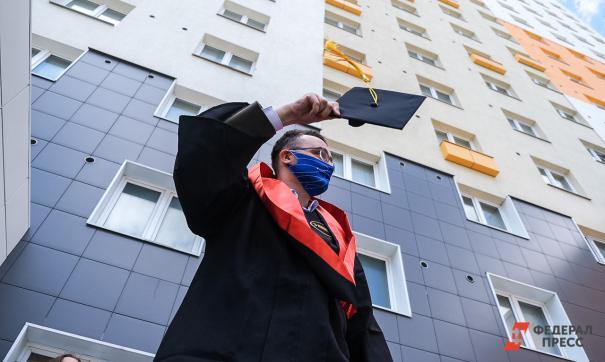 На общественных слушаниях в Москве обсудили проблемы образования