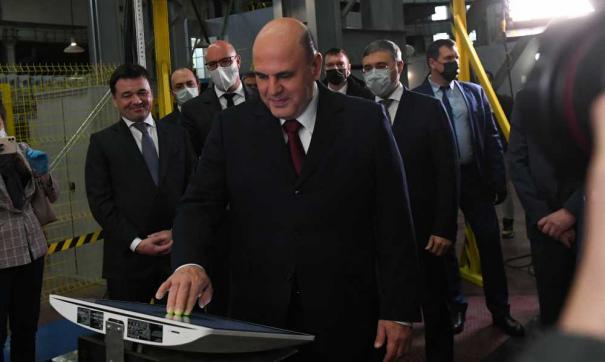 На церемонии присутствовали председатель правительства Михаил Мишустин и губернатор МО Андрей Воробьев