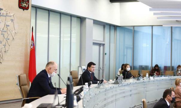 Андрей Воробьев провел совещание по вопросам борьбы с COVID-19 и подготовки к зиме